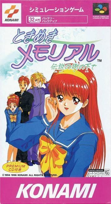 Tokimeki Memorial Girl S Side 1st Love Plus Jp Bahamut Rom Nds Game Download Roms
