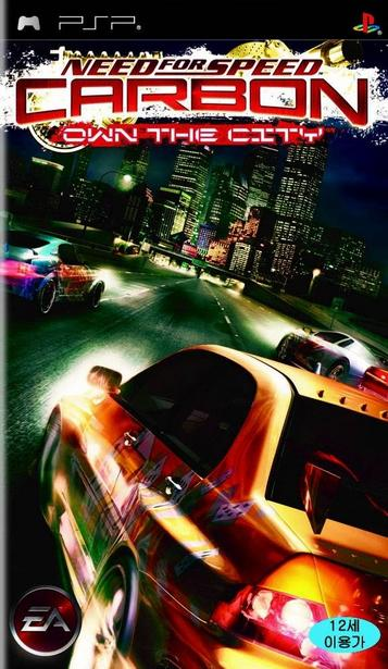 Need For Speed Carbon Own The City Rom Psp Game Download Roms