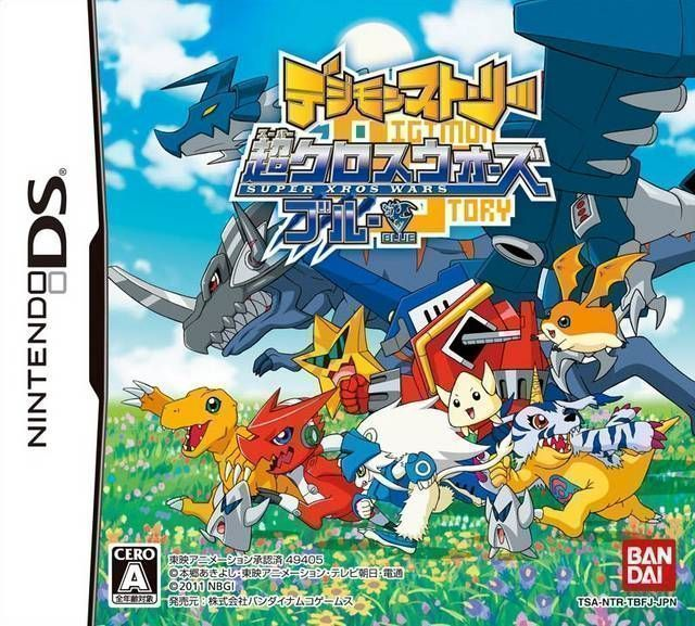 Digimon Story Super Xros Wars Blue Rom Nds Game Download Roms