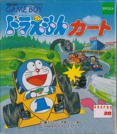 Doraemon Kart Rom Gb Game Download Roms