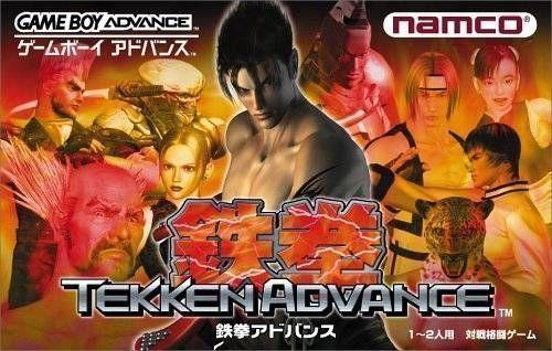 Tekken Advance Eurasia Rom Gba Game Download Roms