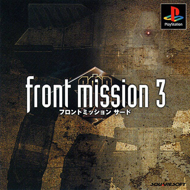 Front Mission 3 Slus 01011 Rom Psx Game Download Roms