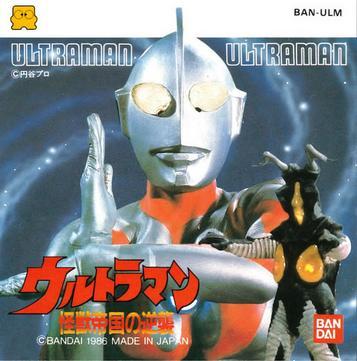 Ultraman Fighting Evolution 0 Rom Psp Game Download Roms