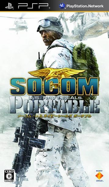 ISO TÉLÉCHARGER SOCOM PSP