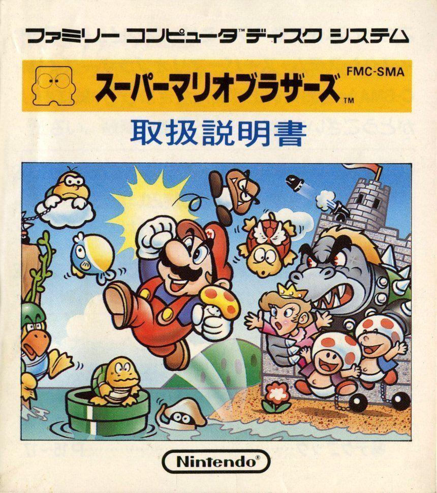 Super Mario Bros Ju H1 Rom Nes Game Download Roms