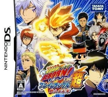 Katekyoo Hitman Reborn Kizuna No Tag Battle Rom Psp Game