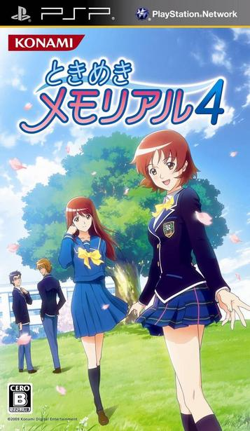 Tokimeki Memorial 4 Rom Psp Game Download Roms